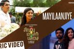 Sivappu Manjal Pachai - Mayilaanjiye Video Song
