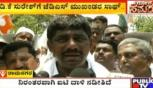 Siddaramaiah Slams A Manju! DK Suresh Asks IT Department Not To Target Only The Coalition Govt!