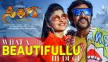 Sinnga - What A Beautifullu Hudugi Video Song