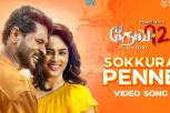 Devi 2 Video Song in Tamil, Sokkura Penne Video Song, Prabhu Deva