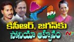 Sonia Gandhi invites KCR and YS Jagan to Non-BJP allies meet