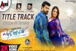 Ellidde illi Tanaka Title Track Video song