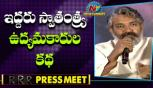 SS Rajamouli Speech at RRR Movie Press Meet