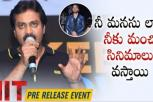 Sunil best words about Vishwak Sen - HIT Movie Pre Release Event