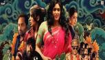 Super Deluxe  Official Trailer in Tamil, Tamil Latest Trailer