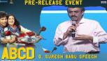 D. Suresh Babu Speech | ABCD Movie Pre Release Event