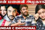 How I Proposed To Kushboo? - Sundar C Interview- Iruttu - Anbe Sivam - Vadivelu