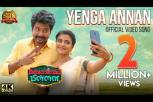 Yenga Annan - Official Video Song - Namma Veettu Pillai - Sivakarthikeyan
