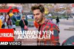 Maraven Yen - Street Dancer 3D - Video song