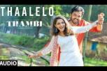 Thaalelo Audio Song - Thambi Tamil Movie