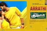 College Kumar - Arrathi Audio Song