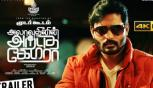 Alaudhinin Arputha Camera Trailer in Tamil