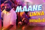 Rajavamsam - Maane Unna Lyrical Song