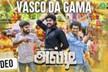 Alti Movie - Vascodagama Video Song