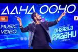 Dharala Prabhu Movie - Aaha Ooho Music Video