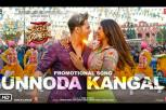 Street Dancer 3D - Unnoda Kangal - Video Song