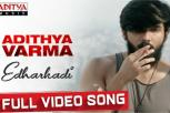 AdithyaVarma Movie - Edharkadi Full Video Song