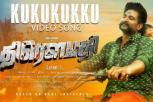 Kukukukku Video Song - Draupathi