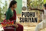 Pattas Movie - Pudhu Suriyan Audio Songs