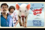 Panni Kutty - Official Trailer