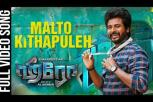Hero Tamil Movie - Malto Kithapuleh Video Song