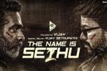 The Name is Sethu - Chapter 2