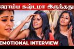 How Many Love Proposals Till Now? - Bharathi Kannamma Roshni Haripriyan Red Hot Interview