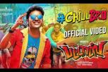 Pattas Tamil Movie - Chill Bro Video Song