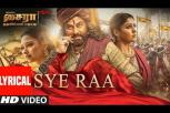 Sye Raa Title Song Lyrical Video - Tamil