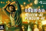 Puthiyamugam Movie - Queen-ae Penquin-ae Song