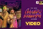 Gaandu Kannamma Video Song