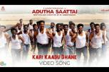 Adutha Saattai - Kari Kaadu Dhane Video Song