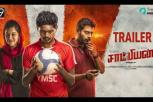 Champion Tamil Movie - Official Trailer