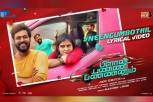 Plan Panni Pannanum Movie - Neengum Bothil Lyric Song