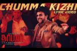 DARBAR - Chumma Kizhi (Lyric Video)