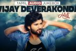 Vijay Deverakonda Hits Jukebox