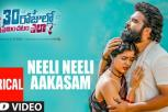 Neeli Neeli Aakasam Video Song - 30 Rojullo Preminchadam Ela