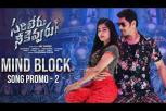 Sarileru Neekevvaru Movie - Mind Block Video Song Promo 2