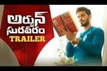 Arjun Suravaram Movie Trailer