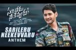 Sarileru Neekevvaru Anthem Song