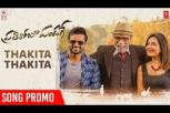 Thakita Thakita Song Promo - Prati Roju Pandage Movie