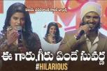 World Famous Lover Pre Release Event - Vijay Devarakonda Making Hilarious Fun with Aishwarya Rajesh