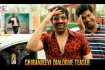 Disco Raja Movie Chiranjeevi Dialogue Teaser