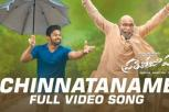Chinnataname Full Video Song - Prati Roju Pandaage