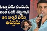 Producer Dil Raju Superb Speech HIT Movie Trailer Launch
