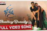 Bheeshma Movie - Whattey Beauty Full Video Song