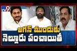 Clash between YCP leaders Kotamreddy and Kakani
