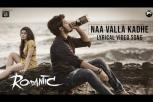 Naa Valla Kadhe - Romantic Song