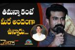 Ram Charan superb speech at Subbarami Reddy felicitates Sye Raa Narasimha Reddy movie