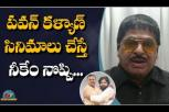 Ambika Krishna Comments on JD Lakshminarayana Resignation - Pawan Kalyan